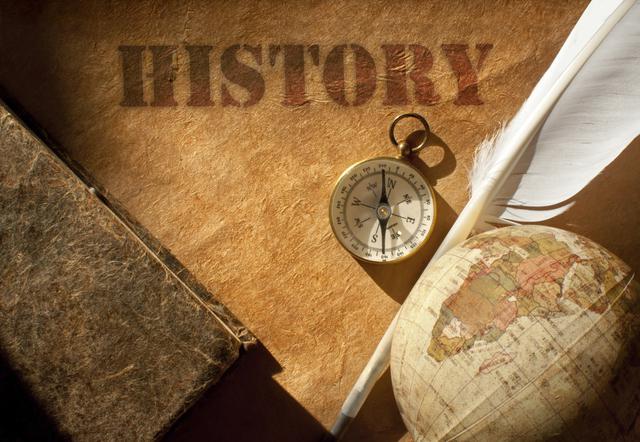 10 Datos curiosos de la historia!